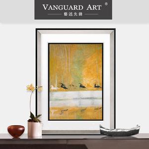 先锋艺术 家居家装饰品现代客厅沙发装饰画壁画有框画挂画Y131