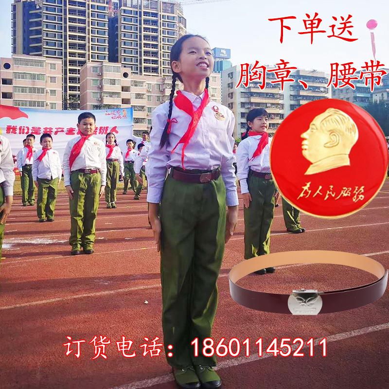 Военная униформа разных стран мира Артикул 587969991156