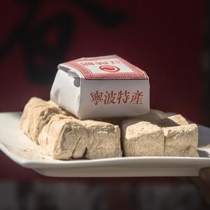 浙江传统糕点老式宁波特产豆酥糖南塘三北小吃麻酥糖小时候零食
