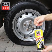汽车轮胎清石钩车胎清洁刮石器多功能抠石头去石子清理工具不锈钢