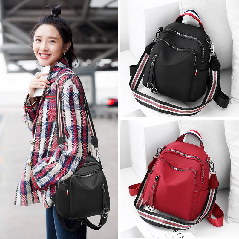 オフィシャルフラッグシップショップ2021新型規格品の女性バッグは思q麦バッグ学院風のショルダーバッグです。