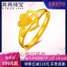 Gold jewelry, gold ring, gold ring, gold, 999 pure gold ring, heart ring, gift.
