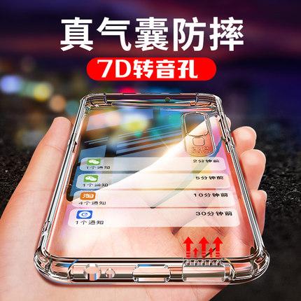 华为荣耀20男女创意20i v10手机壳