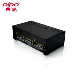 DIPO VGA分配器 一分二高清视频显示分频器1分2一进二出分屏器