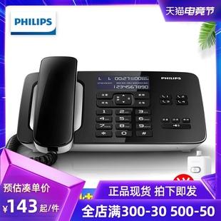 飞利浦 CORD492 固定电话机办公室座机时尚创意家用电信有线