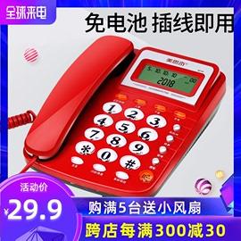美思奇8018电话机座机 固定家用 办公室商务电信有线固话坐机老人图片