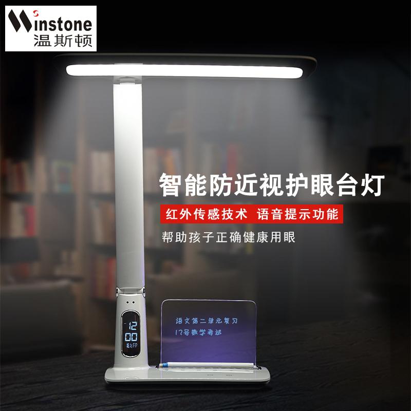 LEDスタンドは目の机の中小学生の子供をかばいます。