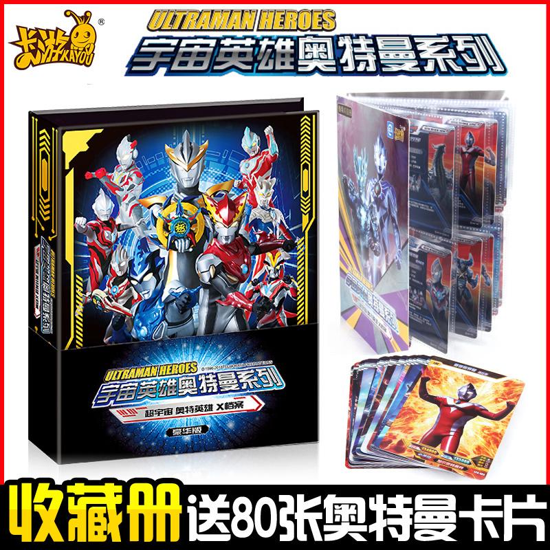 Ultraman игрушки Артикул 603052054815