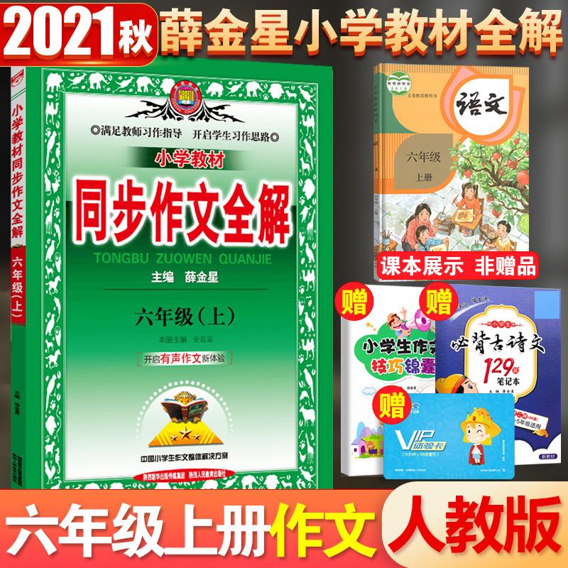 Книги о коллекционировании мебели Артикул 532743461235