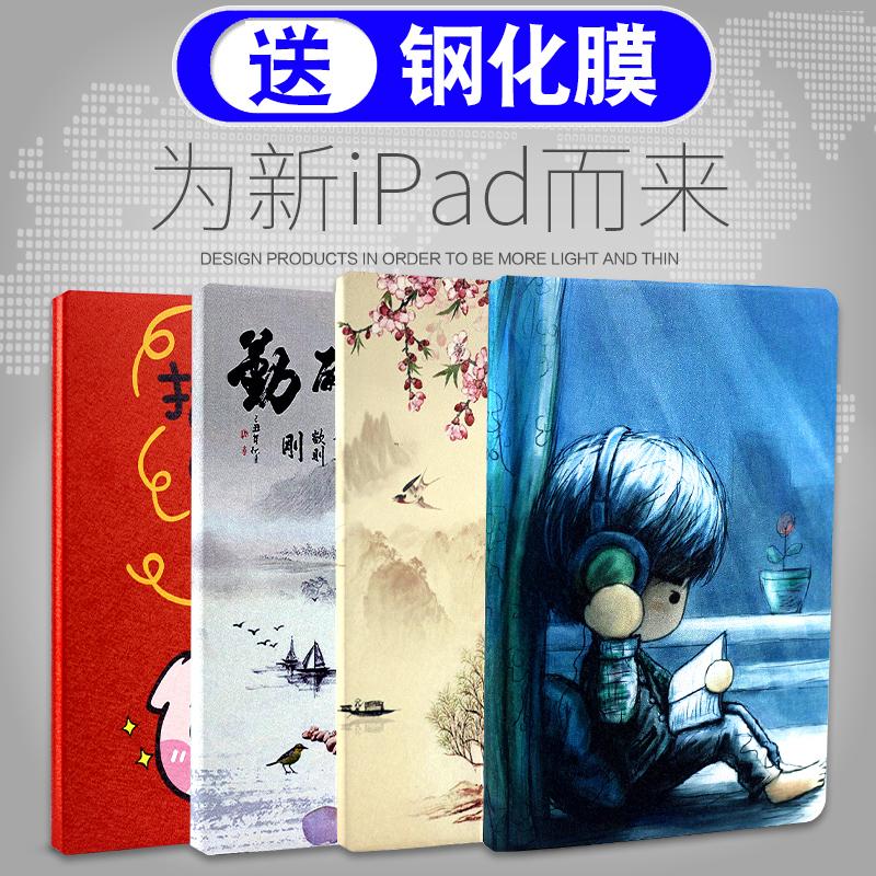 ipad82020新款iPad保护套a2270软胶ipad7书本式ins风A1822第八代8th硅胶air2中国风A1474防弯五六七代pro11寸