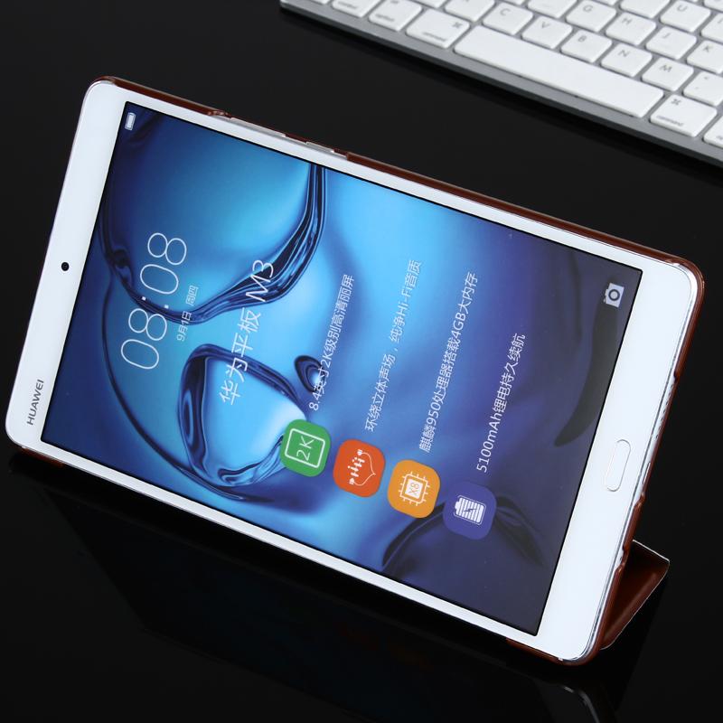華為m3保護套8.4英寸平板電腦皮套BTV~W09 DL09手機殼 送鋼化膜