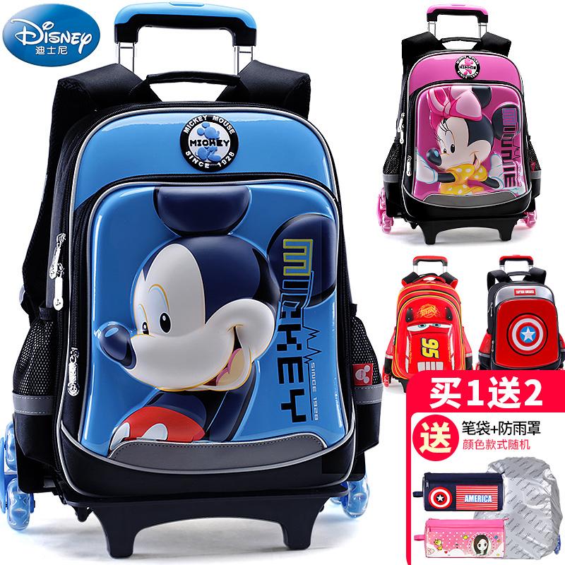 Детские сумки / Рюкзаки Артикул 540800801646