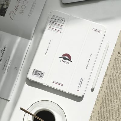 2021ipad平板保护套2020款带笔槽 air4苹果2019硅胶air3壳pro11寸日系mini5/4硅胶pad8代三折ipd外护套9.7寸