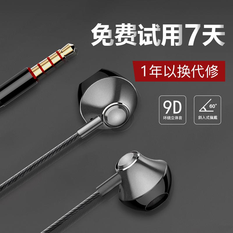 奥克沃斯 C15有线耳机 入耳式高音质适用vivo华为荣耀oppo手机k歌