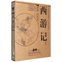 正版西游记dvd碟片六小龄童央视86版珍藏老版高清全集电视剧光盘