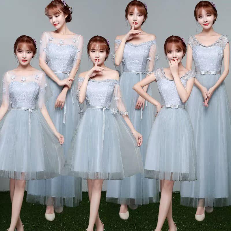 毕业照纱裙伴娘服姐妹团礼服拍照衣服闺蜜美裙长裙女新款小礼服