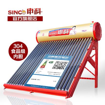 申科 太阳能热水器土豪金款 家用304不锈钢内胆 全自动上水电加热