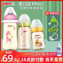 Bayan wide-bore PPSU bottle Baby bottle Baby plastic bottle with straw handle 160/240ML