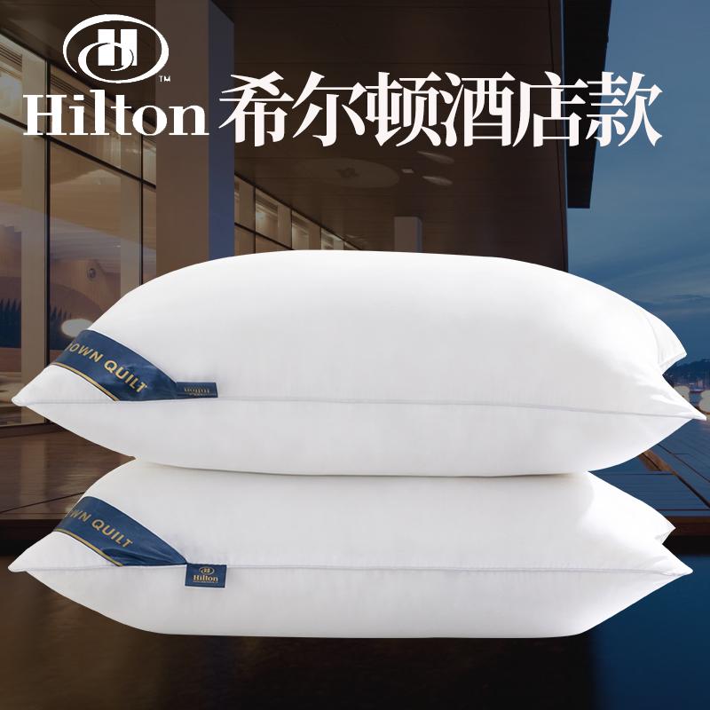一对装希尔顿五星级酒店超软枕羽丝绒单人枕头全棉护颈枕芯成人枕
