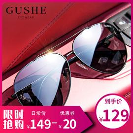古奢墨镜男士开车太阳镜驾驶专用偏光眼镜蛤蟆镜眼睛潮流2020新款图片