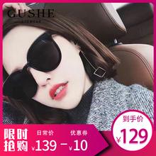 GM偏光太阳镜女明星同款2020新款眼镜韩版潮网红街拍墨镜防紫外线