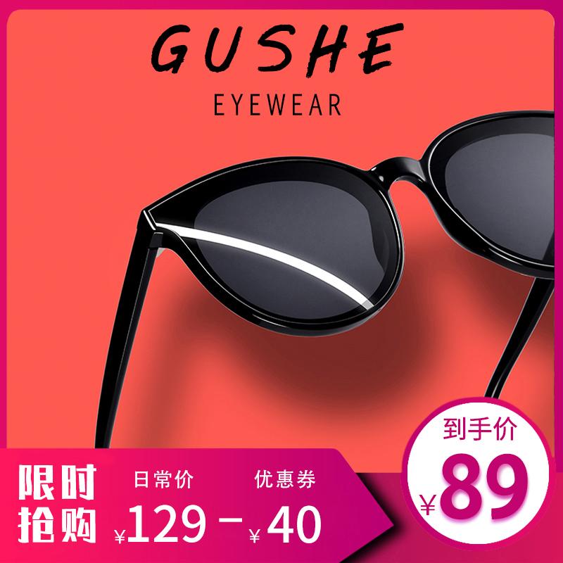 古奢GM太阳镜男女同款新款防紫外线大框眼镜时尚墨镜圆脸2020偏光