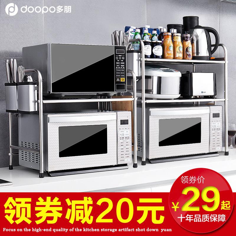 不锈钢厨房置物架微波炉架子烤箱架收纳储物架调料架刀架用品落地