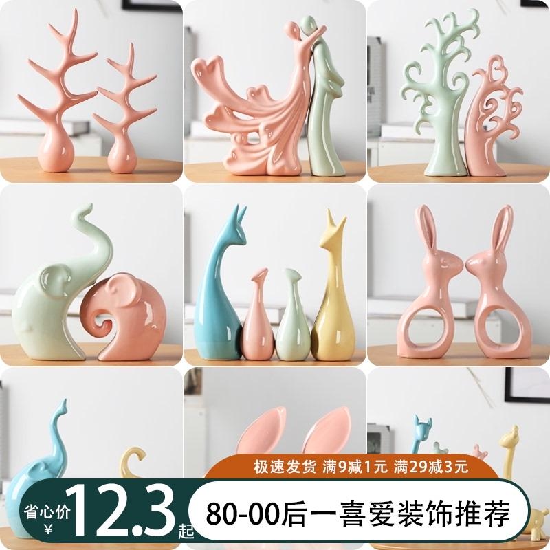 Украшения для дома / Декоративные товары Артикул 581278505590