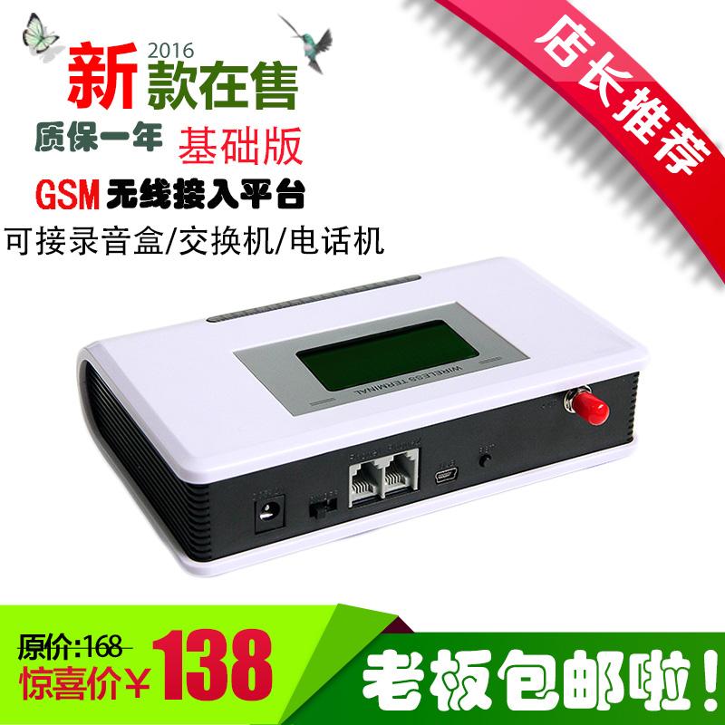 GSM беспроводной платформа беспроводной поворот проводной мобильный телефон карта поворот проводной твердый слова электрическое подключение телефон запись коробка платить изменение машинально