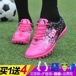 女子小学生男女秋季防滑粉色足球鞋