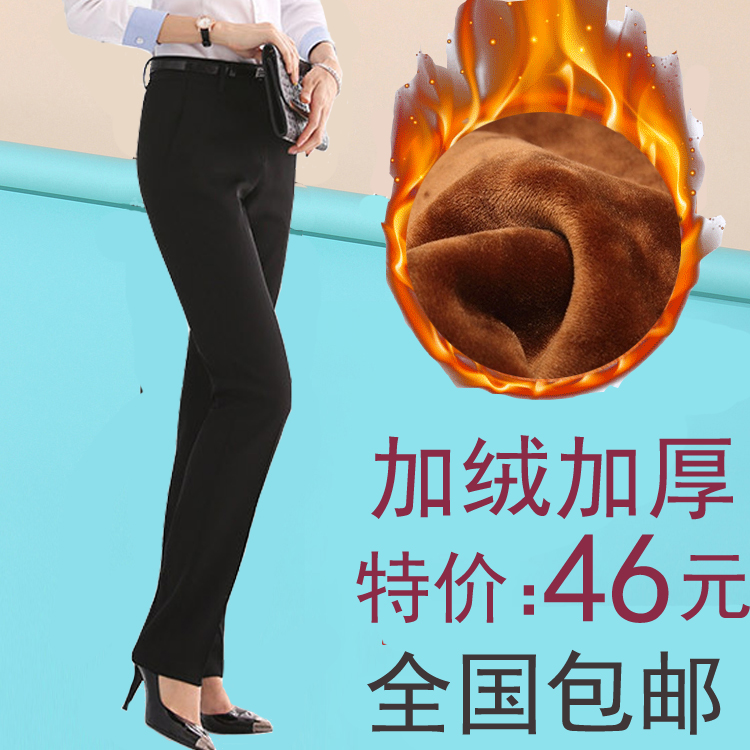 Plush and thickened four sides elastic professional straight pants formal dress Korean womens suit pants black pants autumn and winter