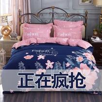米2.0米1.5網紅款加厚四件套床單被套被單雙人多件套正常發貨