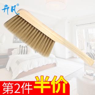卉凡家用扫床刷除尘清洁刷子扫把卧室床上扫帚长柄软毛刷炕笤帚