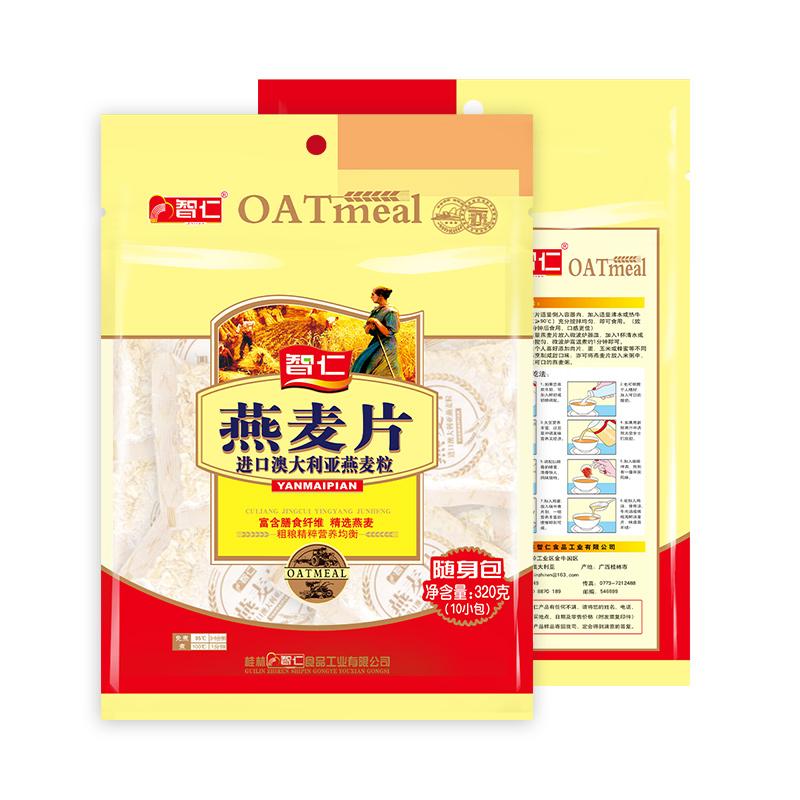 (用22.35元券)智仁 燕麦片320g小袋装 原味不添加蔗糖冲饮即食谷物代早餐食品粥