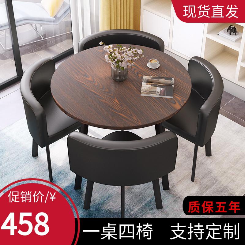 简约洽谈办公会议接待休闲圆桌售楼处小吃奶茶店小户型餐桌椅组合