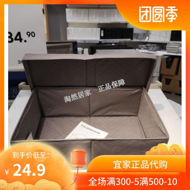 Контейнеры для хранения / Подставки под кружки Артикул 585897030502
