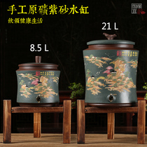 Yixing Purple sand water tank large water storage tank ore small tank with faucet glaze free aquatic cylinder drinking machine