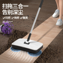 扫地神器手推式扫地机簸箕扫把套装家用笤帚刮拖地一体机器人扫帚