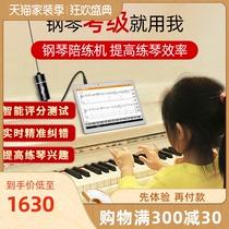 音乐通练琴达人钢琴陪练机学习机平板智能电钢练琴神器考级伴奏机