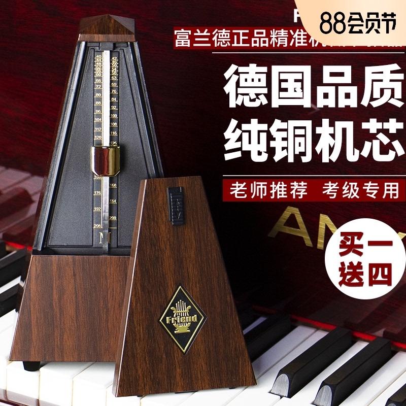 节拍器钢琴考级专用小提琴古筝吉他二胡长笛乐器通用机械节奏