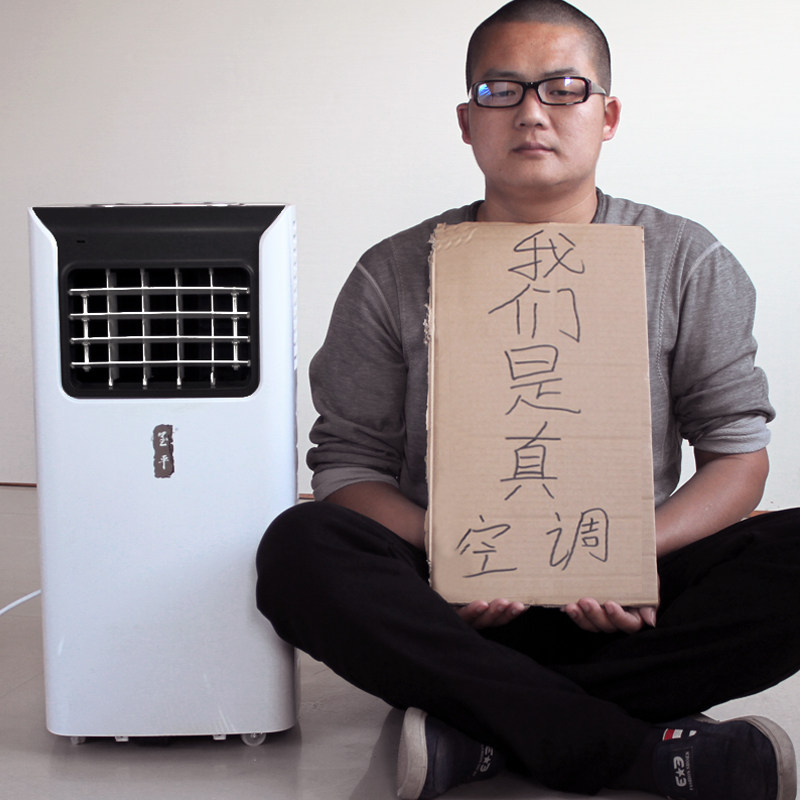移动空调家用立式便携式单冷冷暖一体机免安装可移动一体式空调