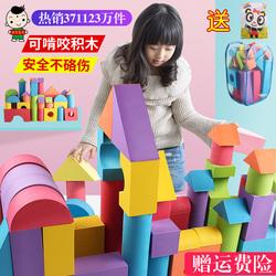 孩子宝贝eva泡沫大号3-6-7-8积木