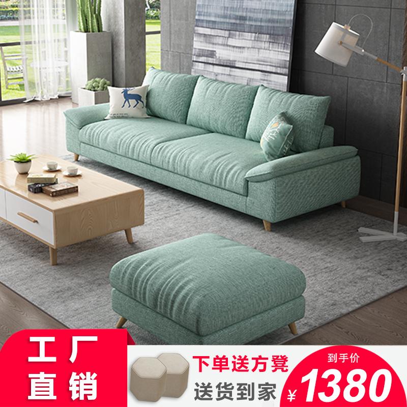 北欧乳胶布艺沙发日式简约小户型经济型租房三四人可拆洗客厅家具1380.00元包邮