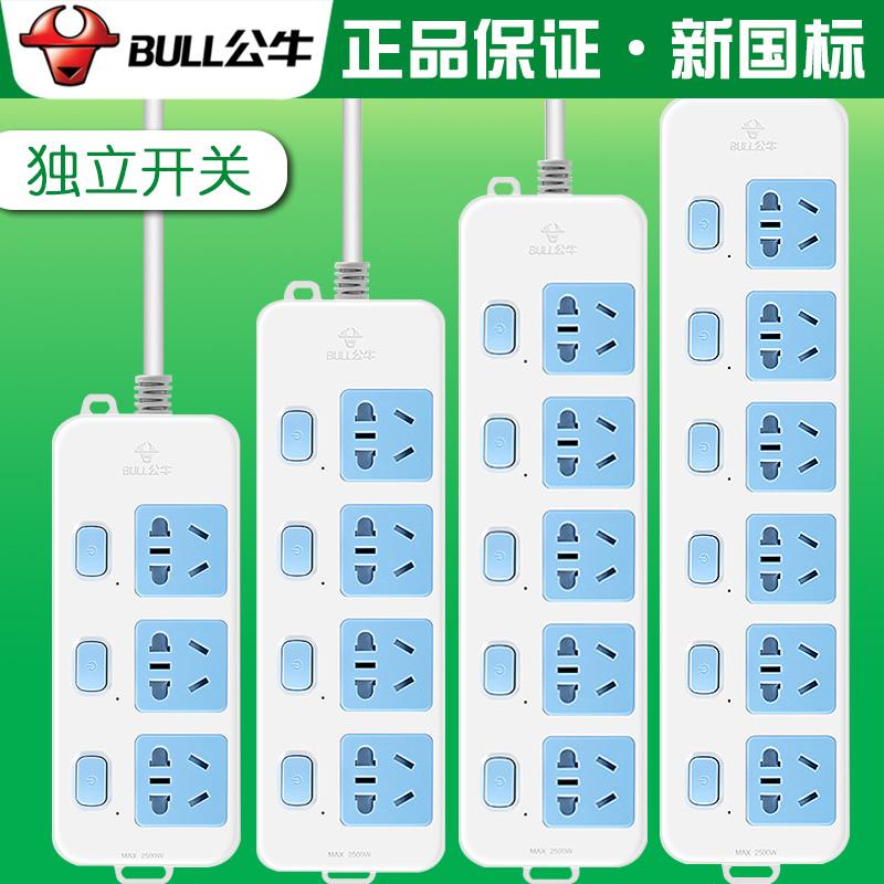 公牛牌插座面板多孔带开关接插线板家用排插多功能1.8米3米线金牛