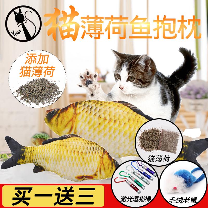 Кот игрушка кот мята рыба китти игрушка рыба дразнить кот палка моделирование рыба плюш котёнок рыба игрушки китти статьи