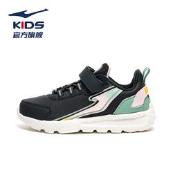【商场同款】鸿星尔克女童运动鞋2021秋季新款儿童休闲大童网球鞋