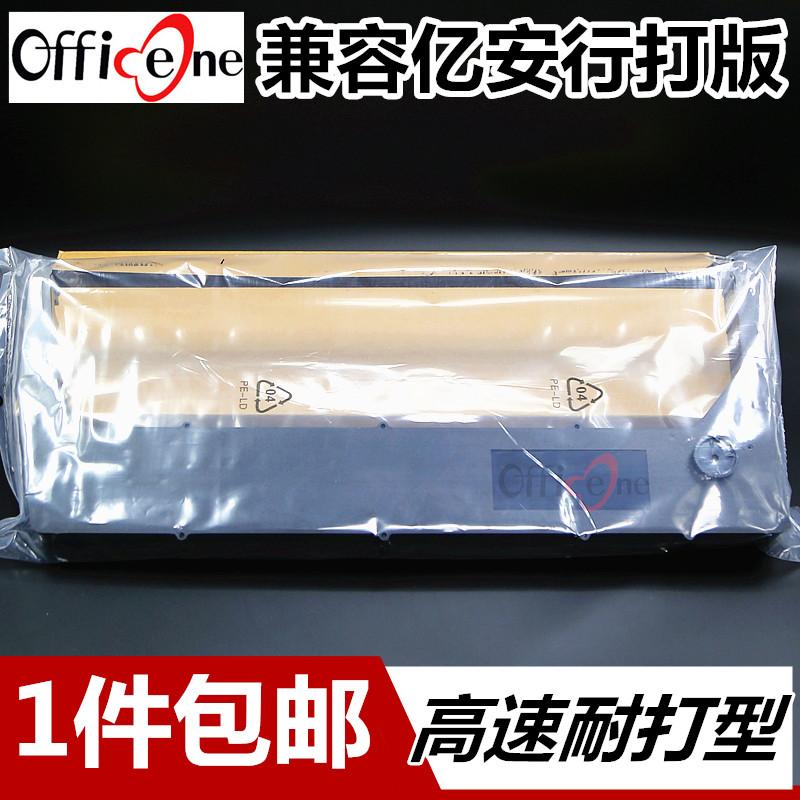 兼容YIAN亿安YA400KA+色带架YA700KA+ YA900KB+ YA460KA+ YA760KA YA960KB 400KZT+高速打印机墨盒256248-104