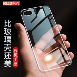 苹果6s手机壳iphone7套8X硅胶6p软壳6splus超薄spuls透明i6了ip7puls全包i8平果tou不sp发黄i7p轻薄ipone的ip图片