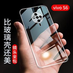 vivos6 s6超薄硅胶vivo步步高手机壳