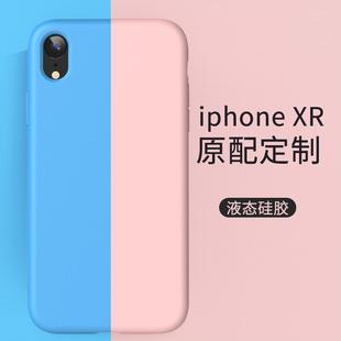適用於iPhone XR手機殼新品液態硅膠蘋果xr全包邊防摔保護套 iPonexr軟殼潮牌女男官方同款iphonexr網紅ins